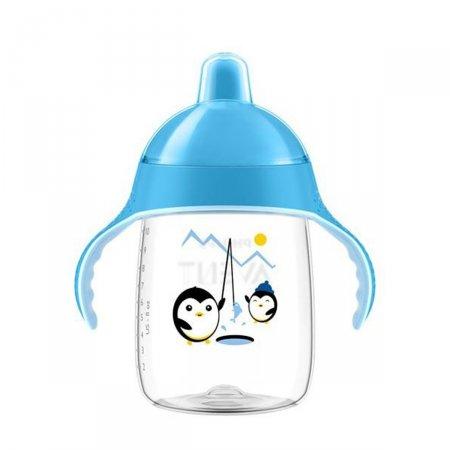 Copo Pinguim com Bico Philips Avent Azul