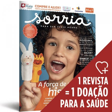 Revista Sorria Nº 73 | Drogaraia.com Foto 1