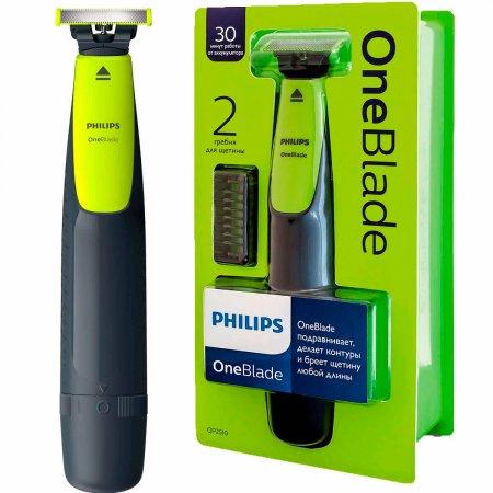 Aparelho de Barbear Philips OneBlade QP2510/10